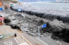 Terremoti in tempo reale: allarme tsunami Giappone aggiornamenti in tempo reale 7 dicembre 2012